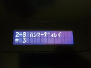 161109ES8-5.jpg