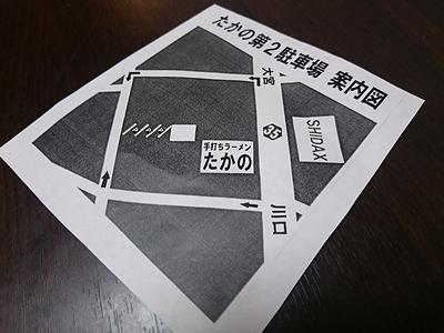 iunh9444 (4)