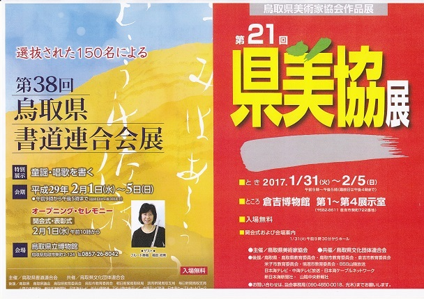 2016ミュージカル_0001