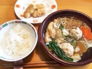 鶏団子鍋セット