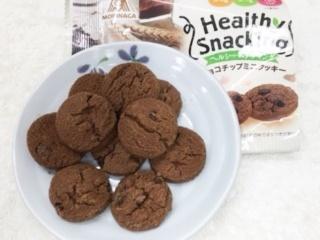 チョコチップクッキー中