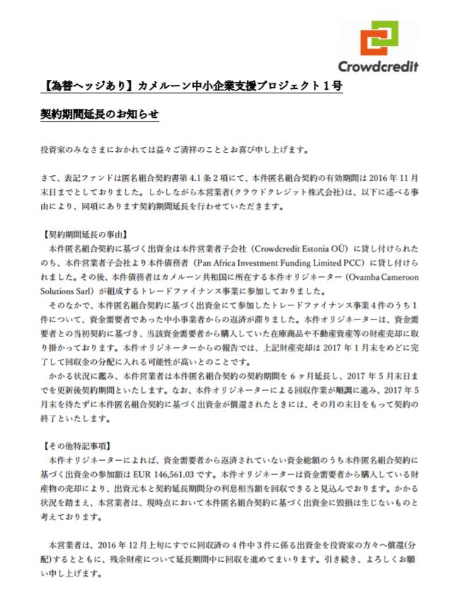 SnapCrab_NoName_2016-11-30_20-46-26_No-00.png