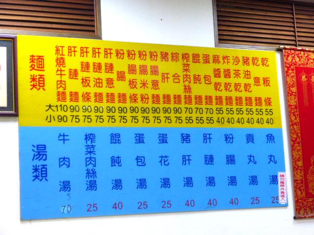TAIPEI436.jpg