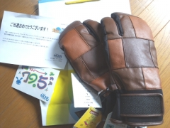 FM NACK5 手袋