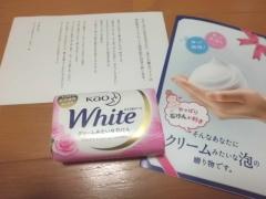 花王 石鹸ホワイト