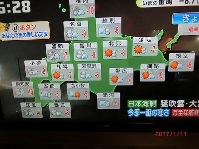 2017011101.jpg