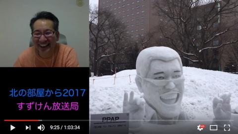 20170211.jpg