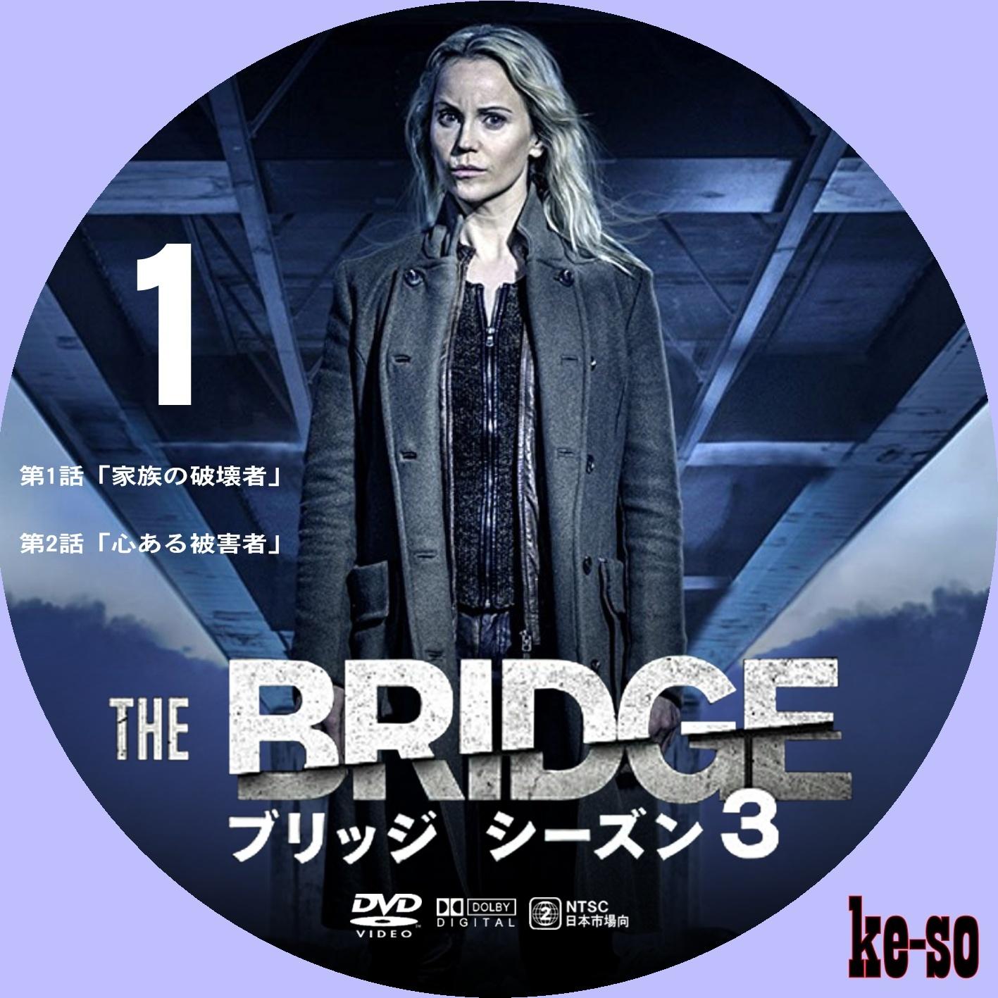 スーパー!ドラマTV 海外ドラマ:THE BRIDGE/ブ …