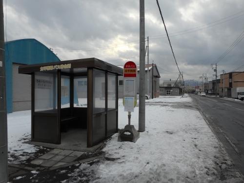 太平西部 バス停