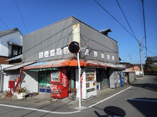 一宮 丸正商店