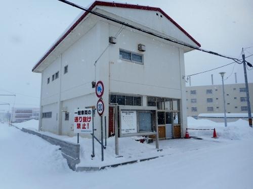 雇用促進住宅野幌宿舎 管理事務所
