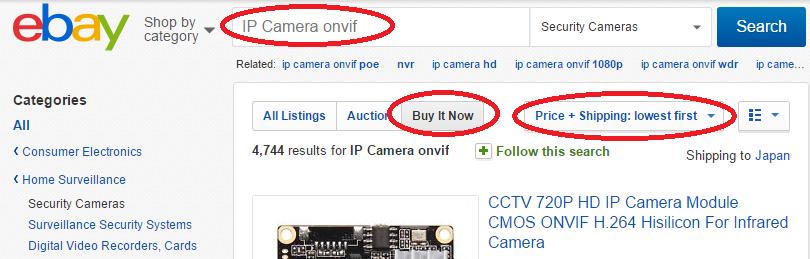 QNAPのSurveillance StationにONVIFのカメラを登録 / kghr IT備忘録