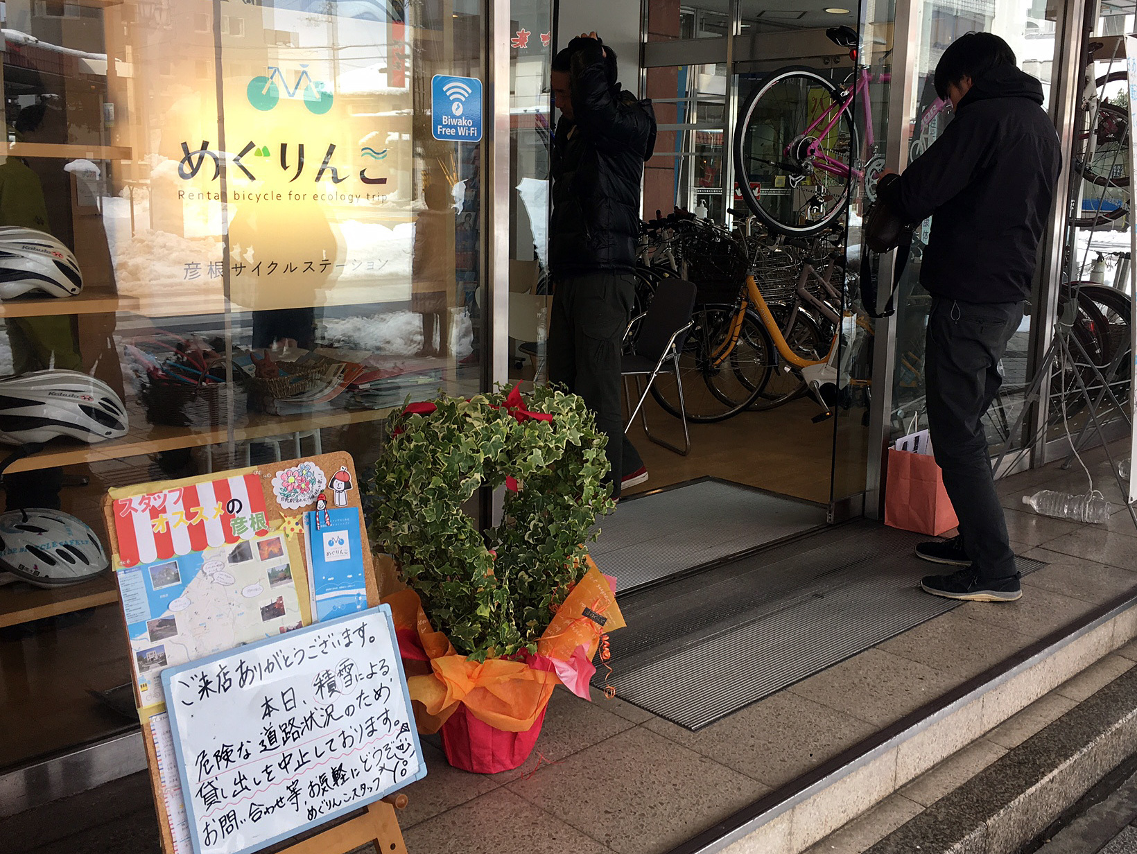 2017128pIMG_2431.jpg