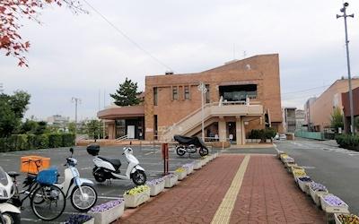 松原公民館