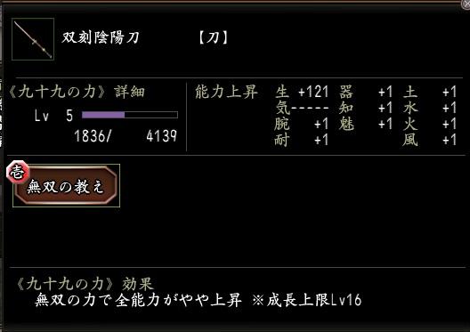 Nol16120802.jpg