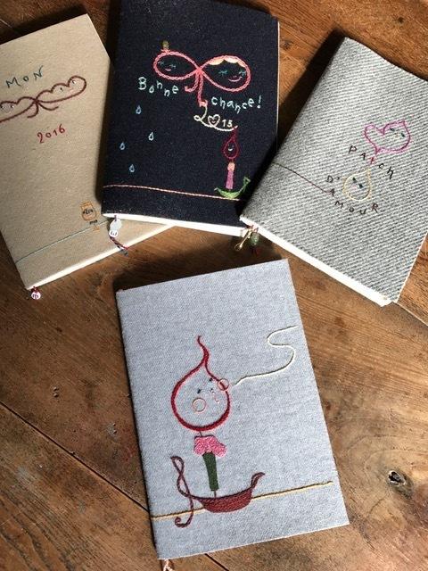 エミラミ2017手帳