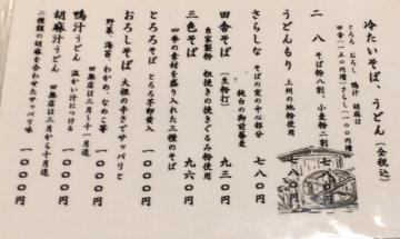 nakasara1.jpg