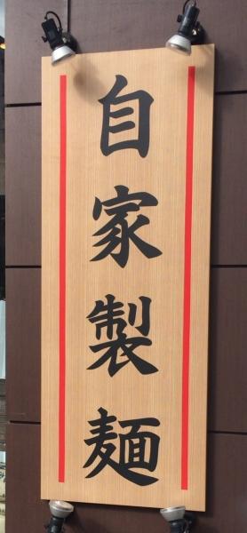 ookubomarugame1.jpg