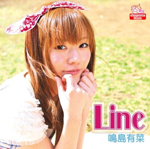 1stCD_Line.jpg