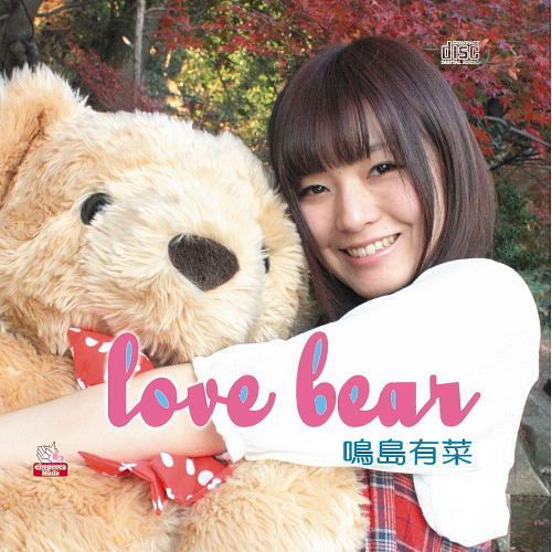 2ndCD_love bear