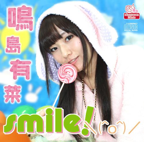 3rdCD_smile.jpg