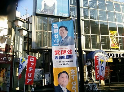 170104shiinamachi.jpg