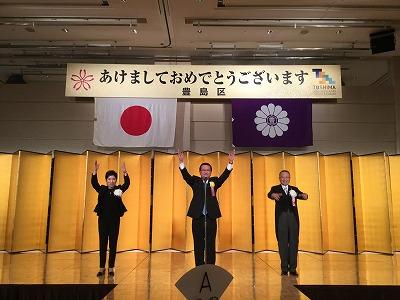 170105nishiyama.jpg