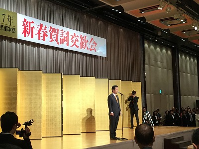 170106yamaguchi.jpg