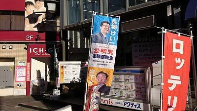 170203shiinamachi.jpg