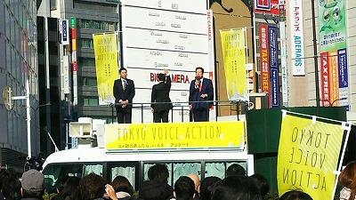 170203yamaguchi.jpg