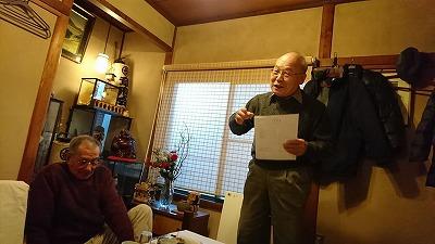 170212yoshida.jpg