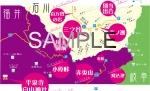 sample20170114.jpg