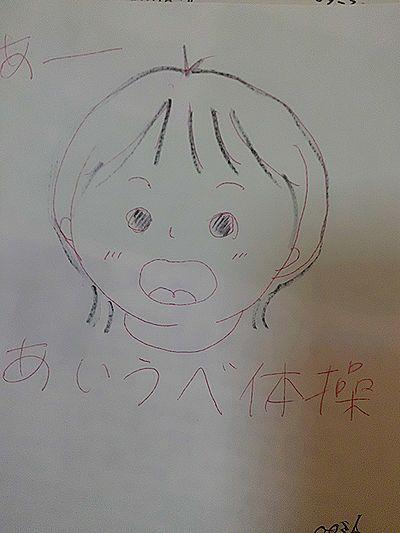sumi (3)
