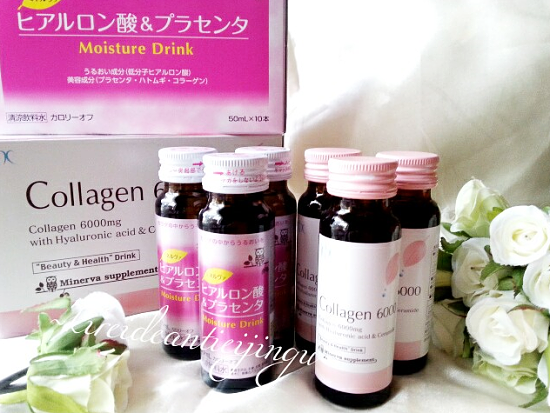 Collagen6000-6_201612160952520dd.png