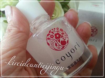 Coyori-002-1-1.png