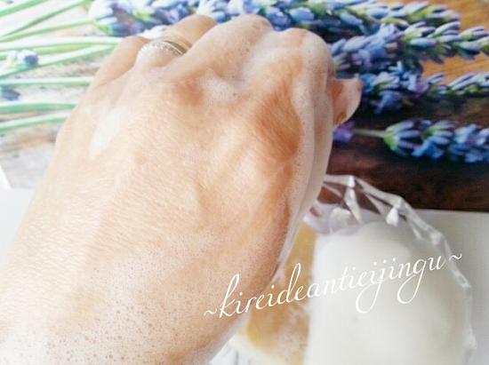 Lavenderhoney-007.png