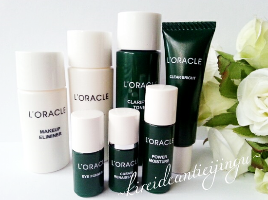 Loracle081216-005.png