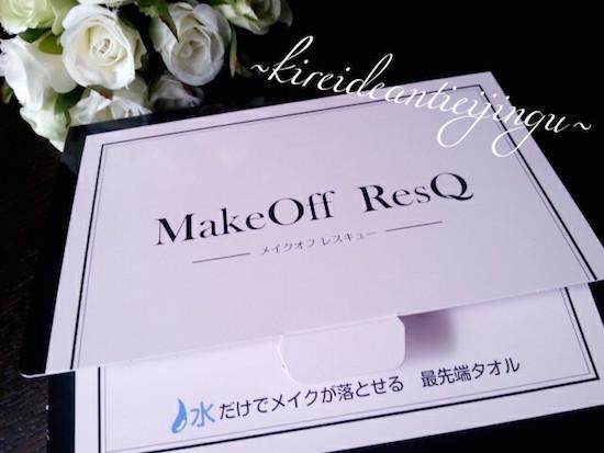 MakeoffresQ-001.jpg