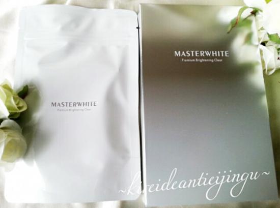 Masterwhite-004s.png