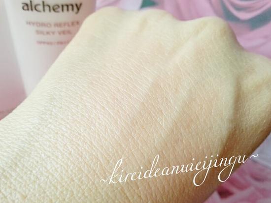 alchemydaycream-012.png