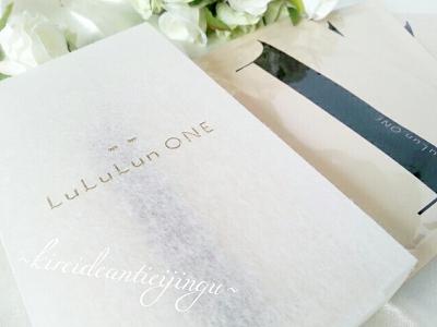 lululun-one-003_Fotor_20161130114614f2c.jpg