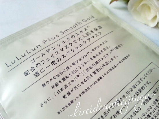 lululunplusgold-006.png