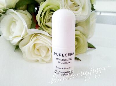 purecera-001-1.png
