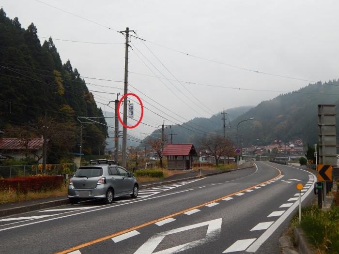 DSCN3488新川平発電所 - コピー