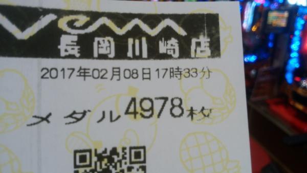 IMG_20170208_173435_convert_20170209101449.jpg
