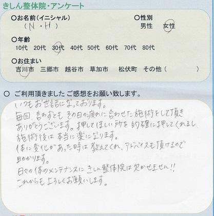 bb-20161025.jpg