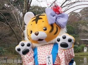 20170102_到津の森のお正月_1-thumb-300xauto-16024