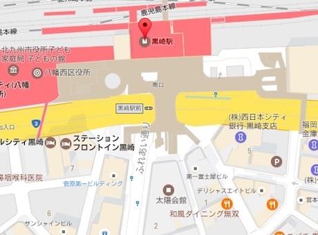 黒崎駅前新天街