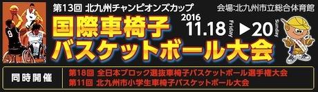 banner2016.jpg