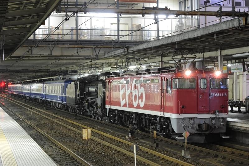 EF65 1118 S回
